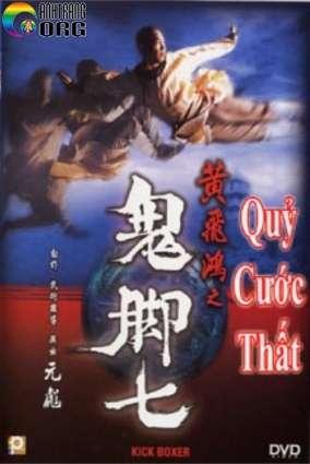 QuE1BBB7-CC6B0E1BB9Bc-ThE1BAA5t-Kick-Boxer-1993