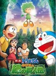 Doraemon: Nobita Và Truyền Thuyết Thần Rừng